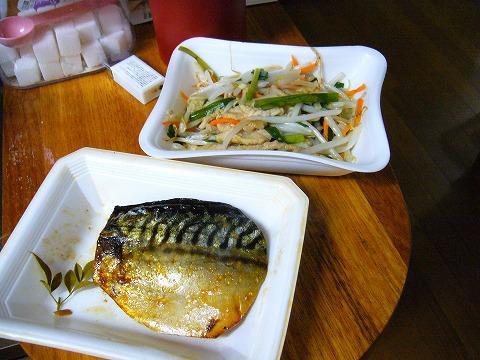 魚と野菜炒め。