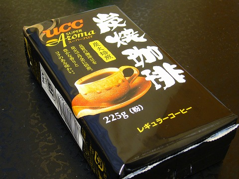 コーヒーなんて…。