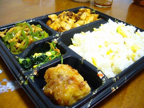 麻婆豆腐弁当。