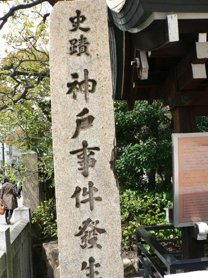 神戸神社1s