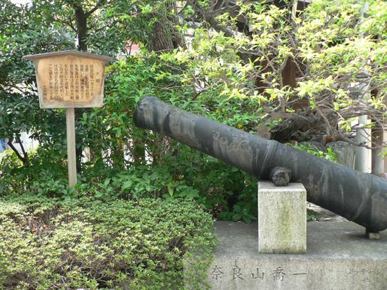 神戸神社3s