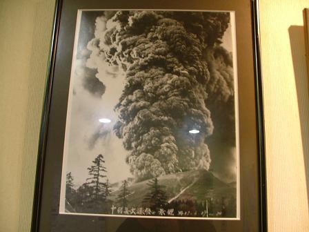 十勝岳の噴煙1