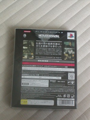 P6120012.jpg