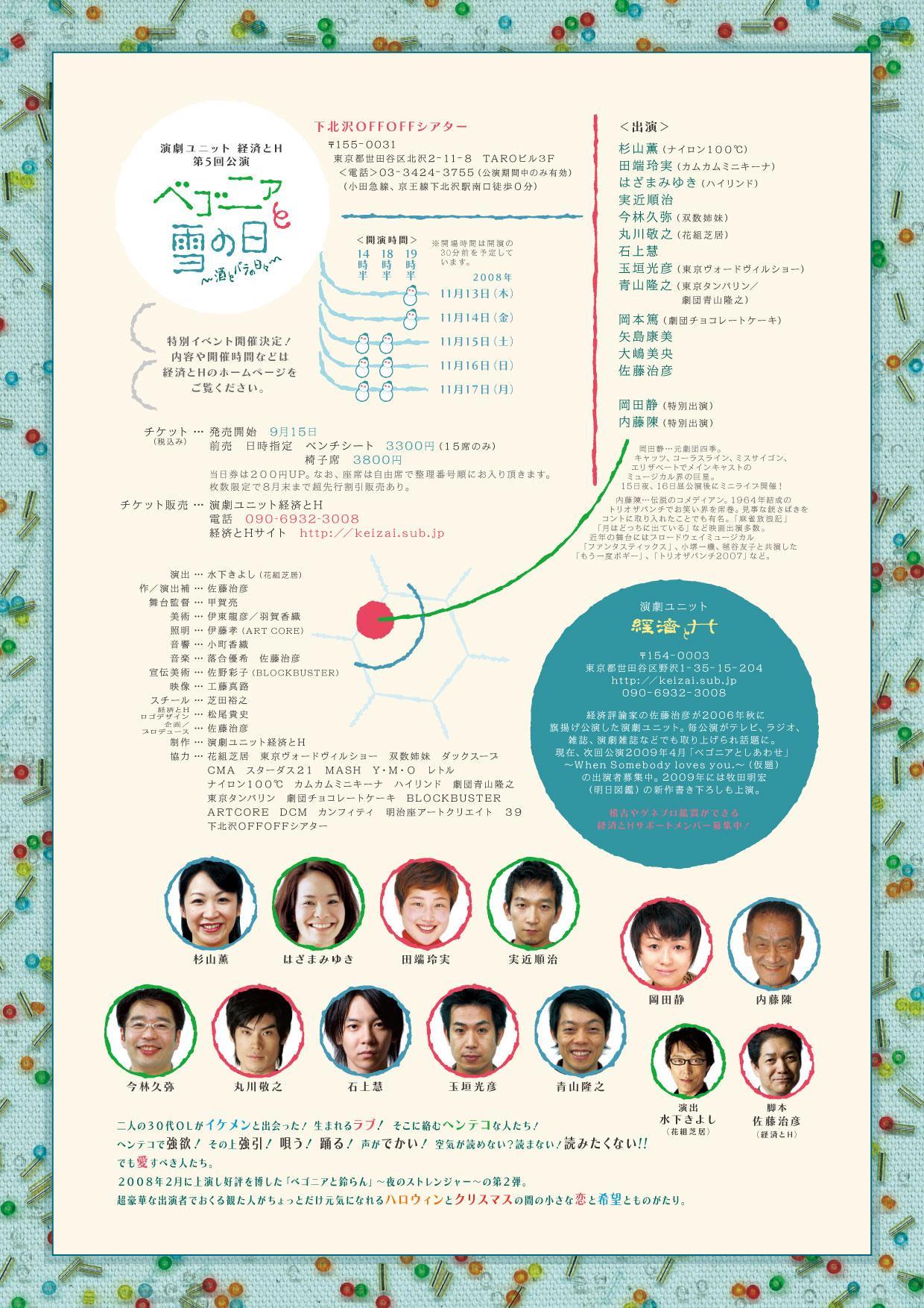 yuki_ura_02__convert_20080714171659.jpg