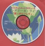 2007-03-16-1312-26.jpg