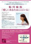 20070927003827.jpg
