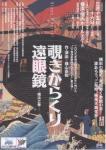 2008-03-07-2142-31.jpg