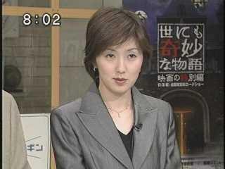 佐々木恭子1