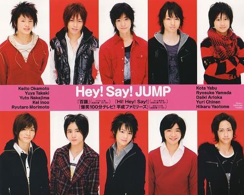 Hey! Say! JUMP2