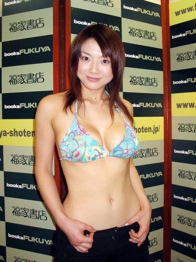相澤仁美2