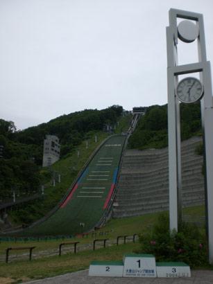 大倉山シャンテ