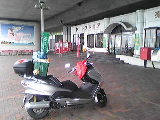 20080425100203