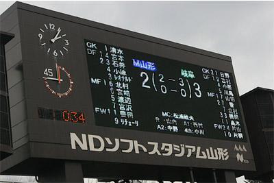 yamagata11.jpg