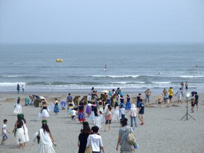 beach crean