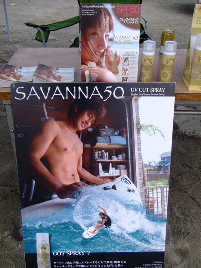 savanna1.jpg