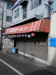 大阪ラーメン店