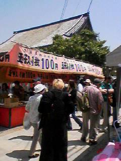 100円お好み店