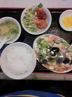隆盛園定食