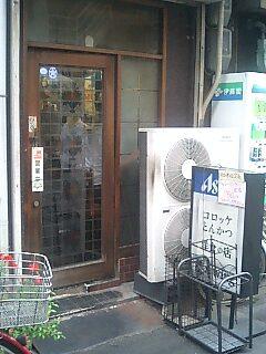 S.WING店