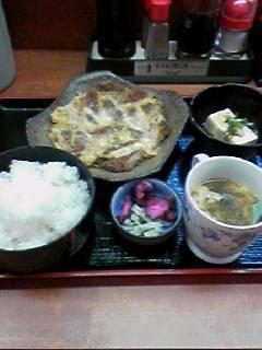 タカラ定食