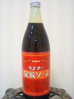 金紋ソース瓶