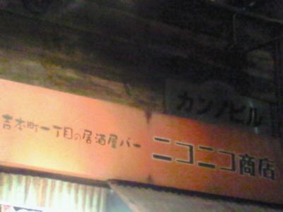 200806272157000.jpg