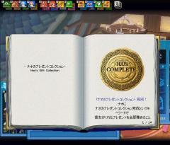 mabinogi_2008_04_13_004.jpg
