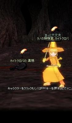 mabinogi_2008_04_22_022.jpg