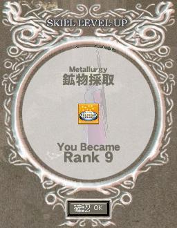 mabinogi_2008_05_03_003.jpg