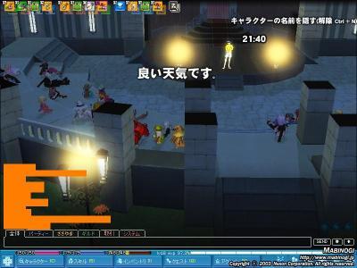 mabinogi_2008_08_09_002.jpg
