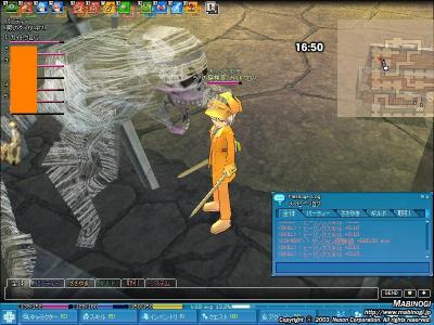 mabinogi_2008_08_09_021.jpg