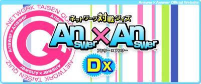 main_dx.jpg
