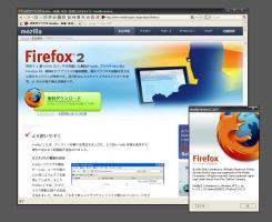FullFlat2_080407.jpg