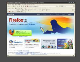 ff2_1.jpg