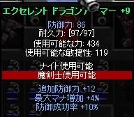 Screen(03_31-17_45)-0000.jpg