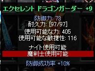 Screen(03_31-17_45)-0001.jpg