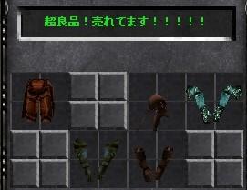 Screen(04_01-00_50)-0002.jpg