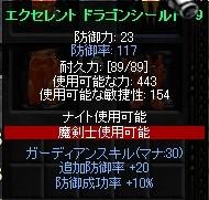 Screen(04_01-12_56)-0000.jpg