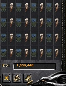 Screen(04_27-02_24)-0000.jpg