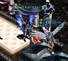 Screen(05_01-02_13)-0003.jpg