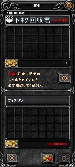 Screen(05_03-03_30)-0000.jpg