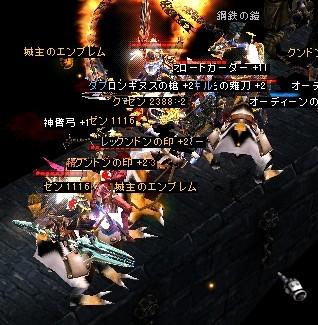 Screen(05_07-22_38)-0002.jpg