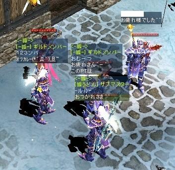 Screen(05_07-22_48)-0003_20080508001525.jpg