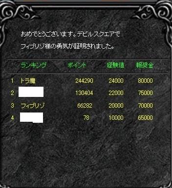 Screen(06_06-22_20)-0000_20080606223054.jpg