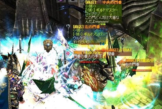 Screen(06_08-21_54)-0000.jpg