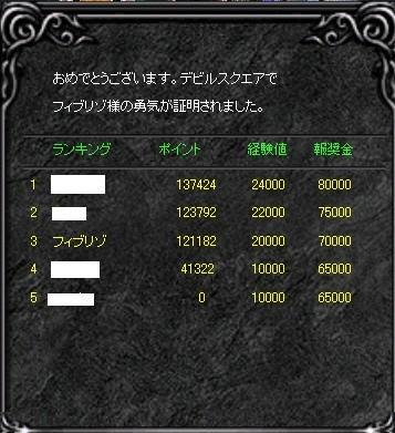 Screen(06_09-14_20)-0000.jpg