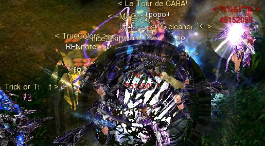 Cabal(Ver1292-080515-12300-0000).jpg