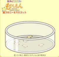 moyashimon3.jpg