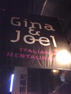 gina&joel