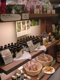 aroma shop1